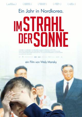 Ausgezeichnet Film Schuss Liste Vorlage Galerie - Beispiel ...